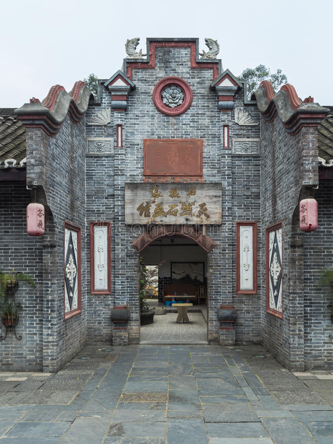 Sichuan AnRen αρχαία κτήρια στοκ φωτογραφία