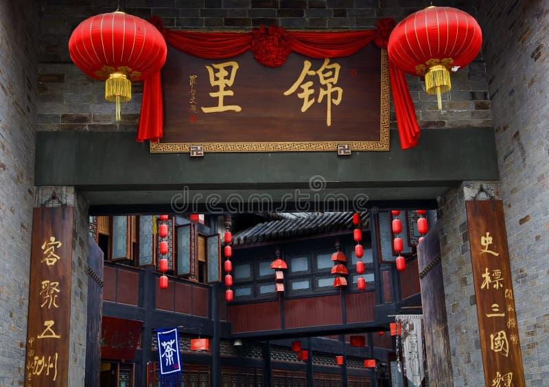 sichuan för berömd jinli för chengdu porslin gammal gata arkivbilder