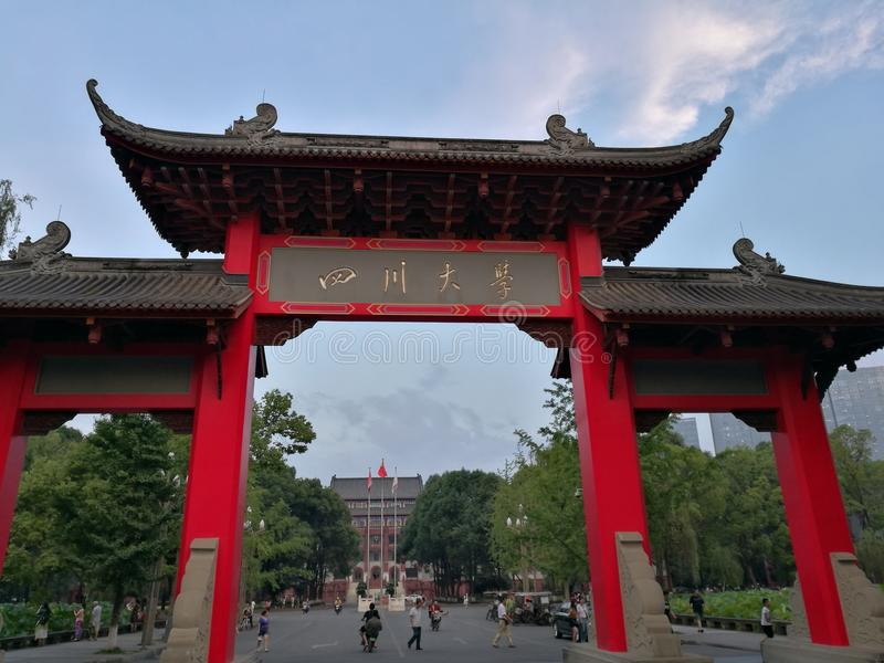 Sichuan-Hochschultor stockbild