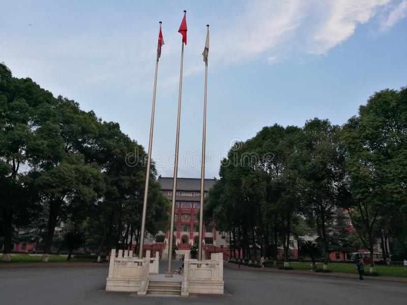 Sichuan kampus fotografia stock