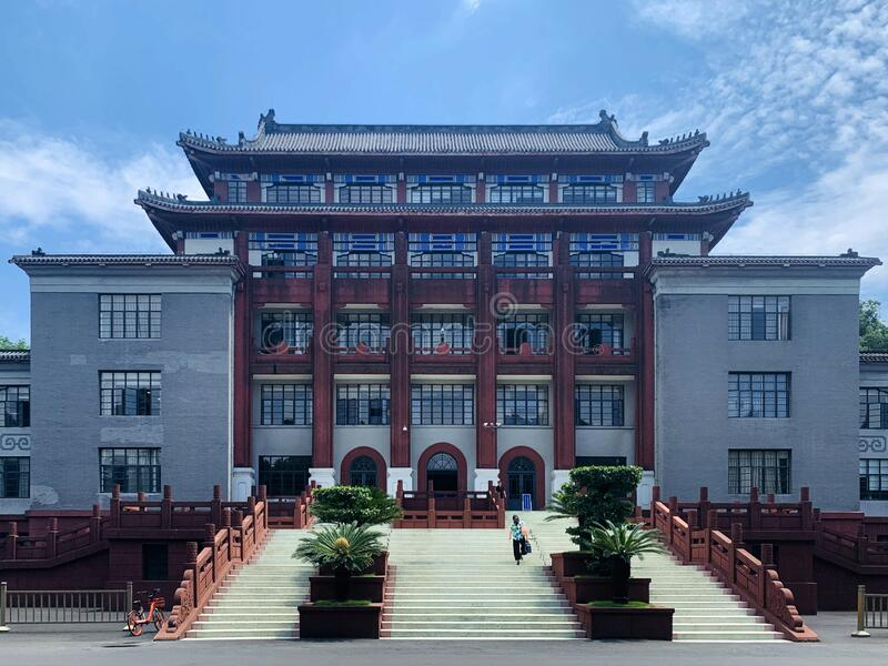Sichuan University royalty free stock photography