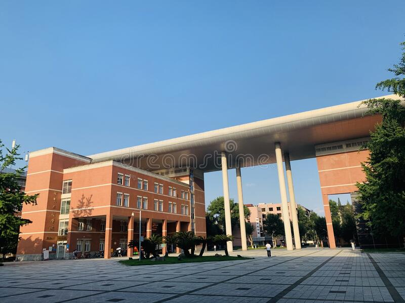 Sichuan University royalty free stock image