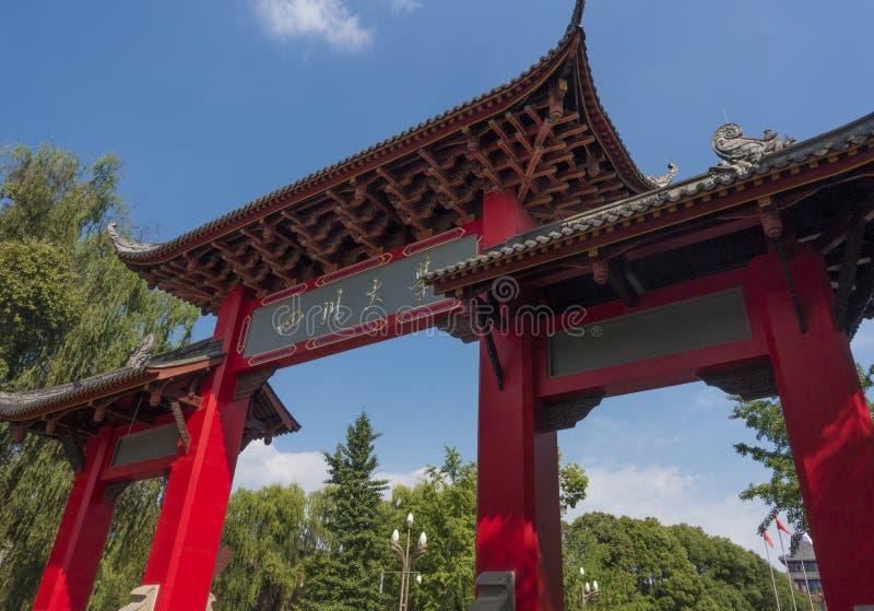 Sichuan Uniwersytecka brama zdjęcia stock