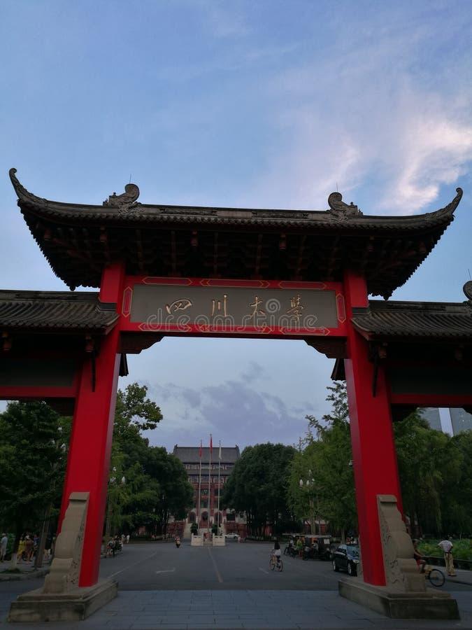 Sichuan Uniwersytecka brama fotografia stock