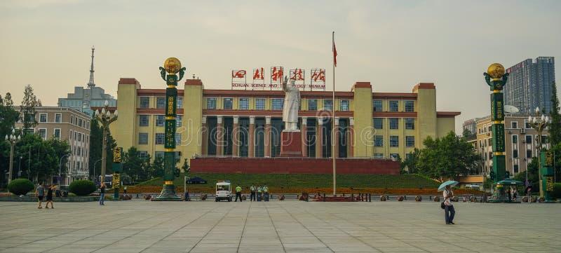 Sichuan vetenskap och teknikmuseum royaltyfria foton