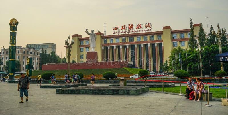 Sichuan vetenskap och teknikmuseum royaltyfri bild
