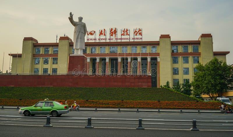 Sichuan vetenskap och teknikmuseum fotografering för bildbyråer