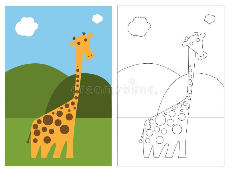 sida för bokfärgläggninggiraff vektor illustrationer
