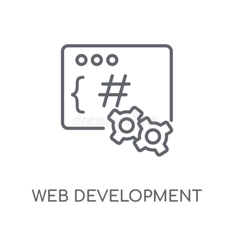 Sieć rozwoju liniowa ikona Nowożytny kontur sieci rozwoju logo ilustracja wektor