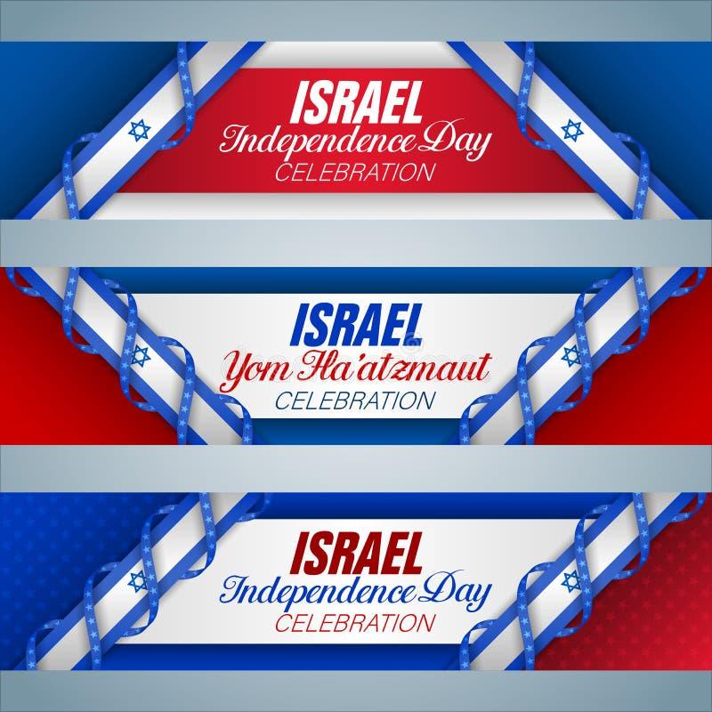 Sieć sztandary dla Izrael święta narodowego, świętowanie dzień niepodległości royalty ilustracja
