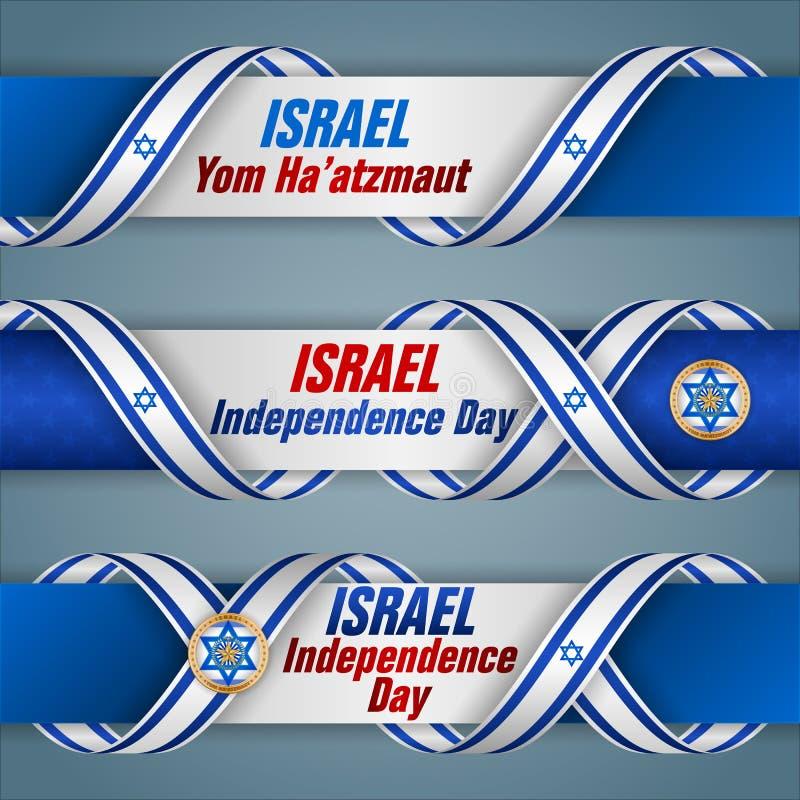 Sieć sztandary dla Izrael, świętowanie dzień niepodległości ilustracji