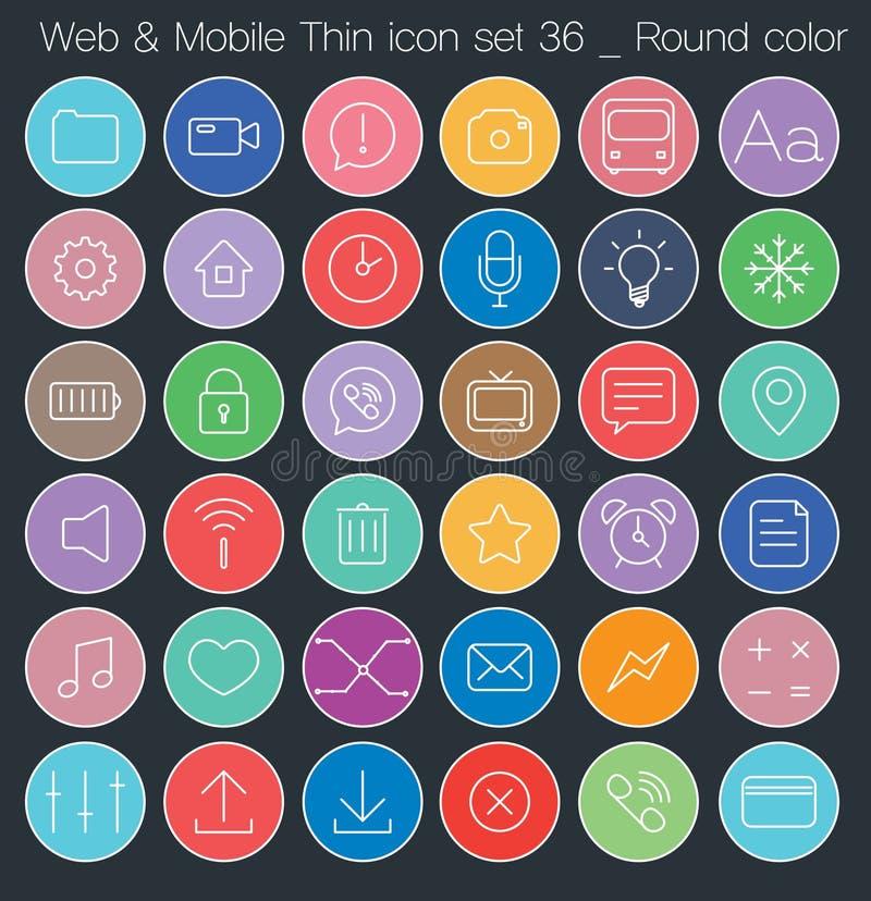 Sieci i mutimedia ikony ilustracja wektor