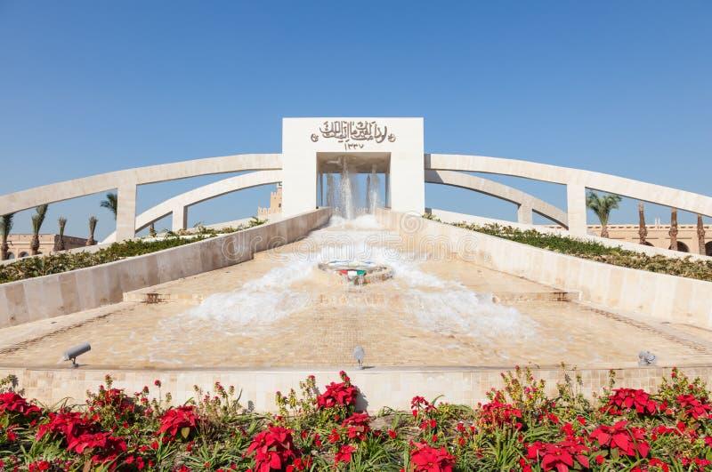 Sief-Quadrat in Kuwait stockfoto