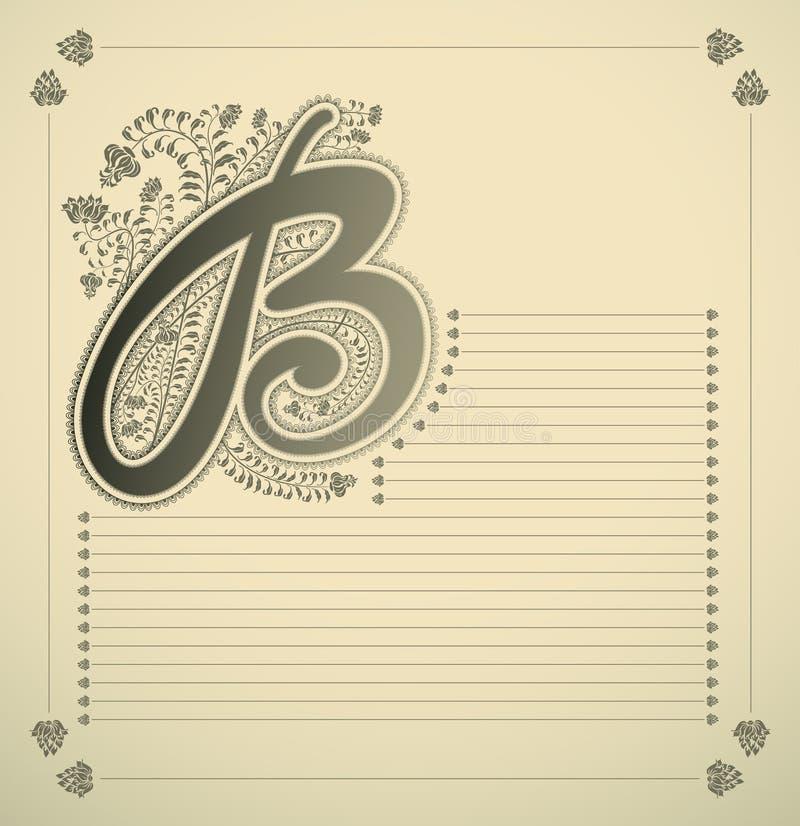 Sier brief - B vector illustratie