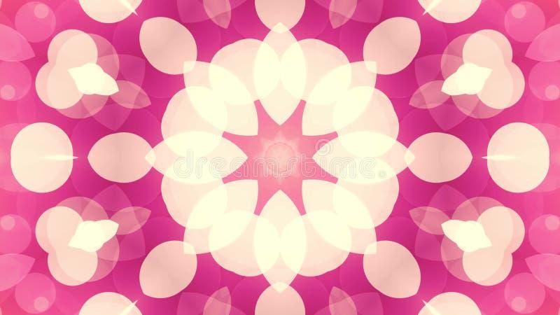 Sier geometrische van de van de het achtergrond patroonillustratie van de caleidoscoopbloem kleurrijke universele blij Nieuwe vak vector illustratie