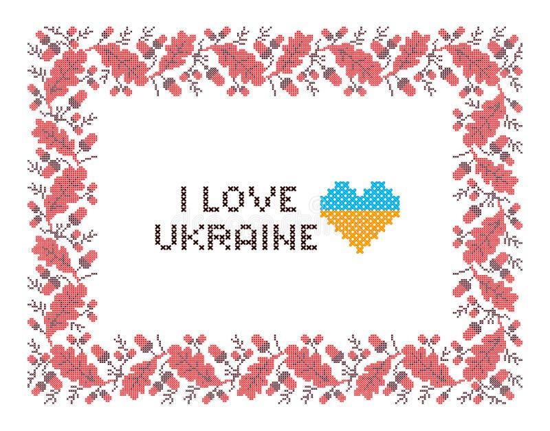 Sierkader nationale Oekraïener royalty-vrije illustratie