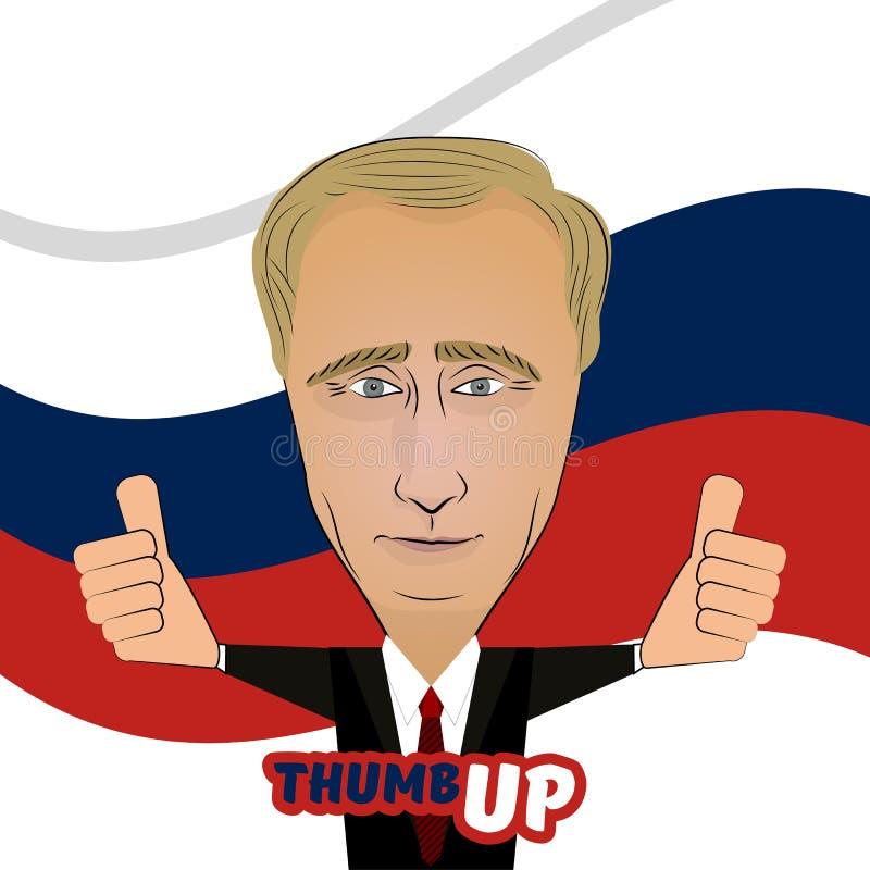 Sierpień, 2016 Charakter Vladimir Putin ilustracja wektor