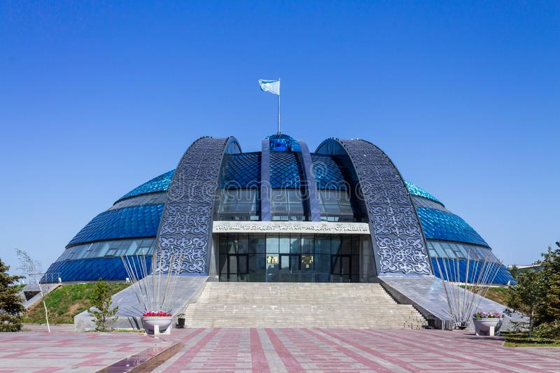 Sightseeing in Kazakhstan. Detail view on Dome of Museum of Republic in the Historical and cultural center park of First President stock photo