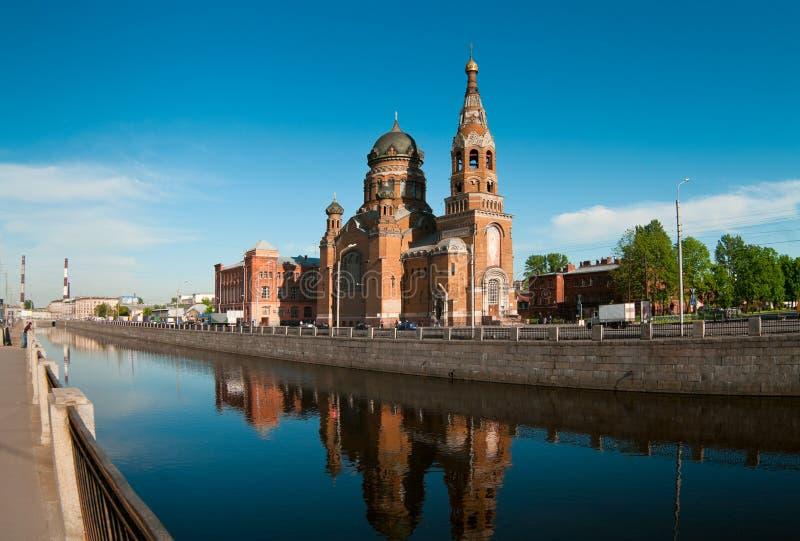 Download Sightseeing Of Saint-Petersburg City Stock Image - Image: 14603751