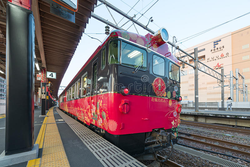 Sightseeing train Hanayome Noren Bride's good luck charm. stock images