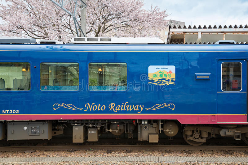 The sightseeing train Satoyama Satoumi Go at Nanao station. ISHIKAWA,JAPAN - APRIL 8,2016 : The sightseeing train Satoyama Satoumi Go at Nanao station. This stock images