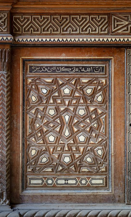 Sigle arabesque sash of an old mamluk era cupboard with geometrical decorations, Cairo, Egypt royalty free stock photography