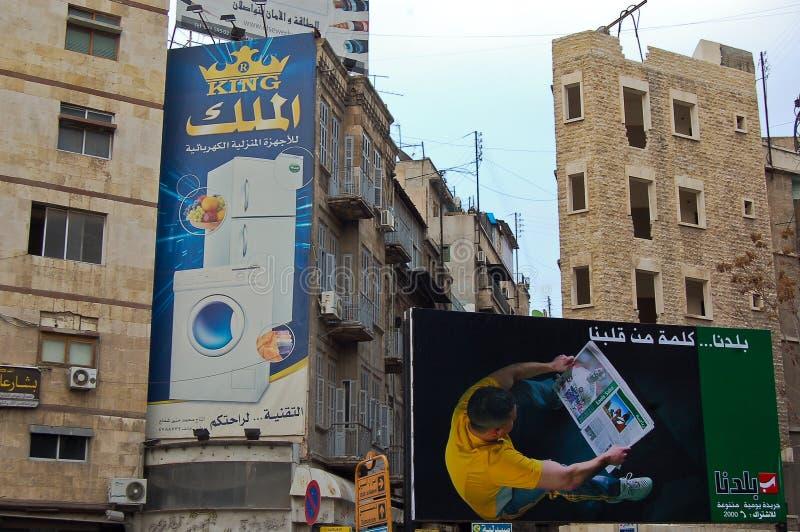 Sign advertising in Aleppo city stock photos