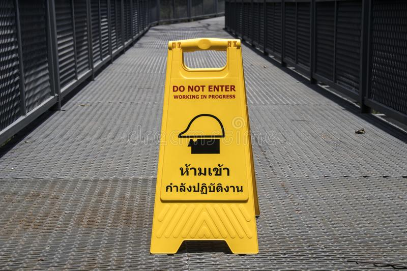 the sign board show do not enter (in thai and english) in thai royalty free stock images