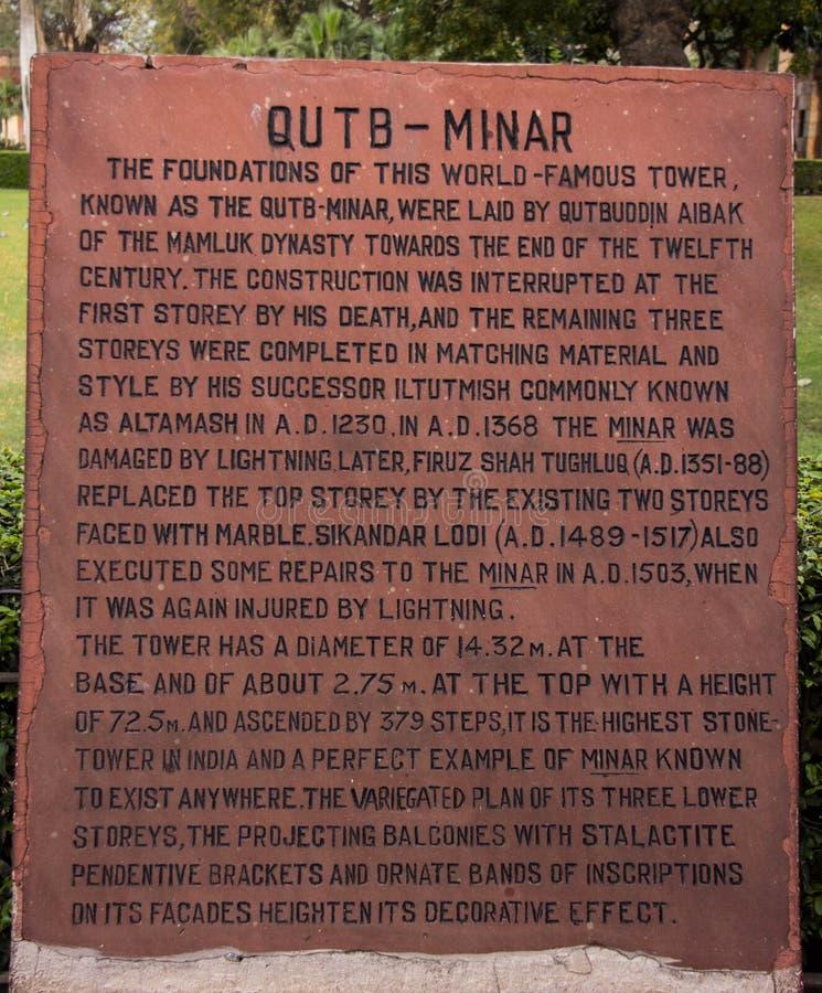 Qutub Minar Minaret in New Delhi, India. A sign describing the famous Qutub Minar minaret in New Delhi, India stock images