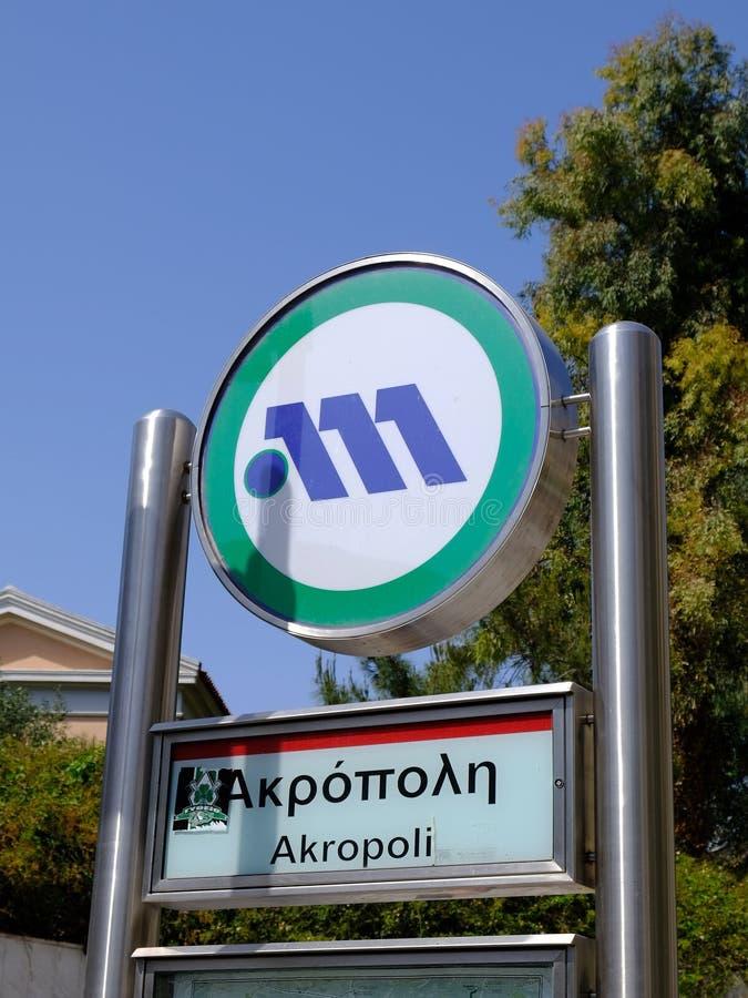 Entrance to the Acropolis Metro Train Station, Athens, Greece stock image