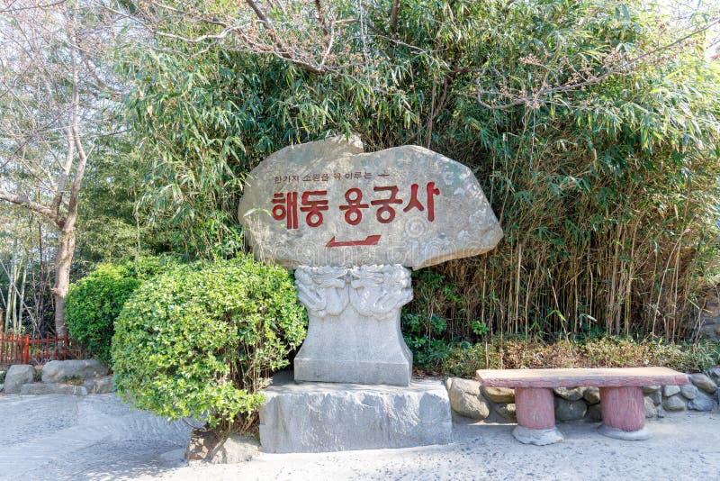 Sign of Haedong Yonggungsa seaside temple in Busan. South Korea stock photos