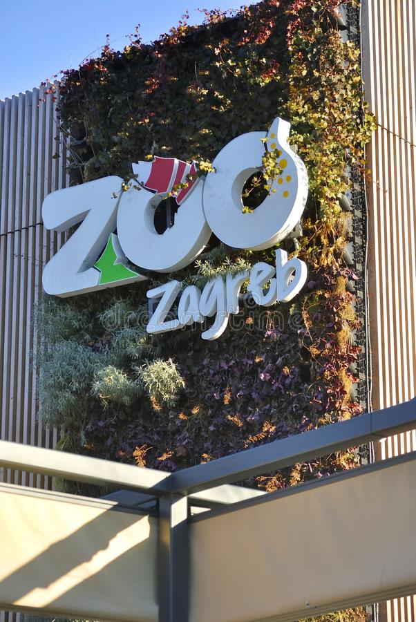 Zoo Gle Zagreb