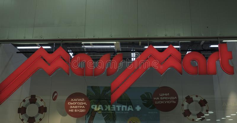 Sign of Mass Mart shop. Mass Mart shop for fashion stock photo