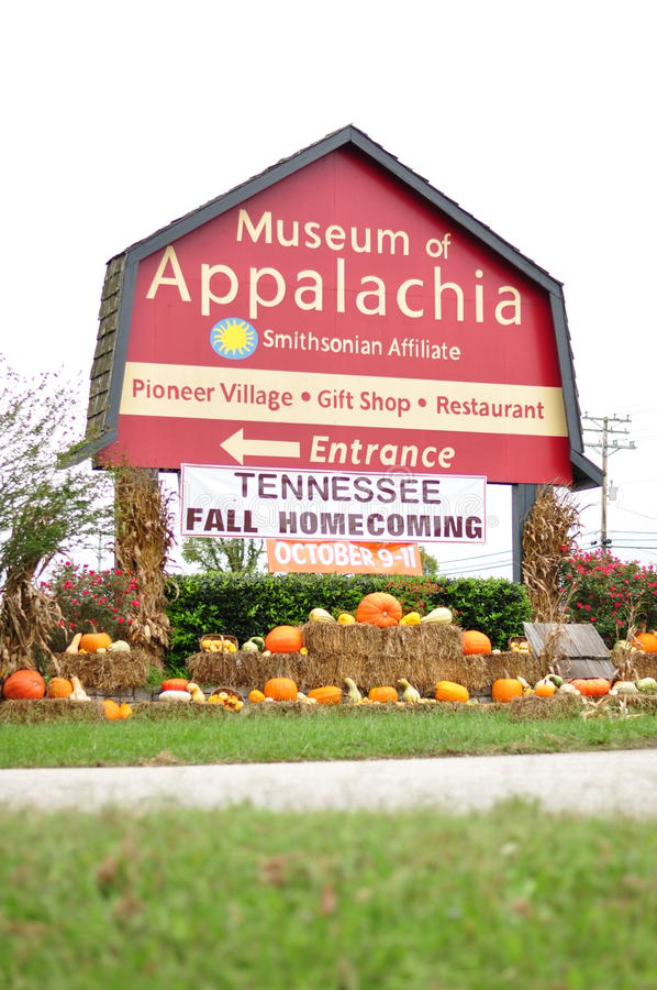 Sign of museum of Appalachia stock photos