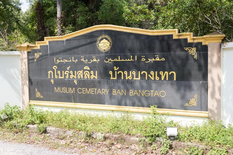 Sign for muslim cemetery in Bang Tao, Phuket, Thailand royalty free stock photo