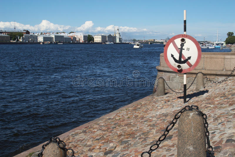 Sign prohibiting mooring. Russia, St. Petersburg. The sign prohibiting mooring on the Neva embankment stock photography
