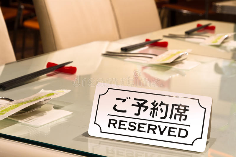 Sign on Reserved Table. stock image