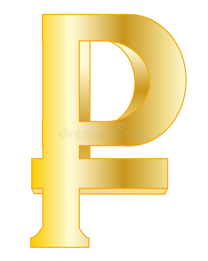 Sign rouble golden. Sign rouble from gild on white background is insulated royalty free illustration