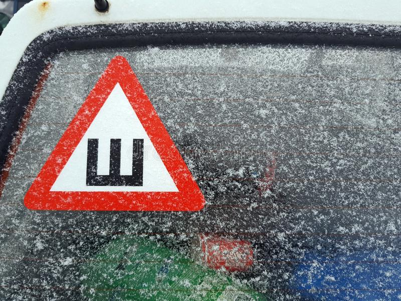 The Sign Of Studded Tires In Russian Stock Photo Image Of Symbol