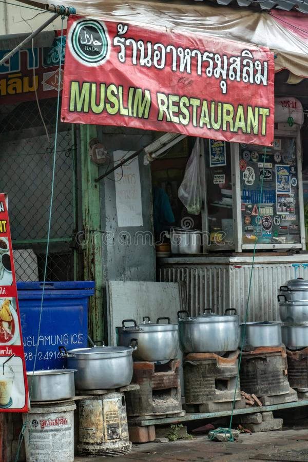 Sign with text of a muslim restaurant, Thailand. stock images