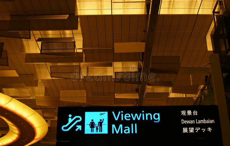 Sign  Viewing Mall , Airport Stock Photography