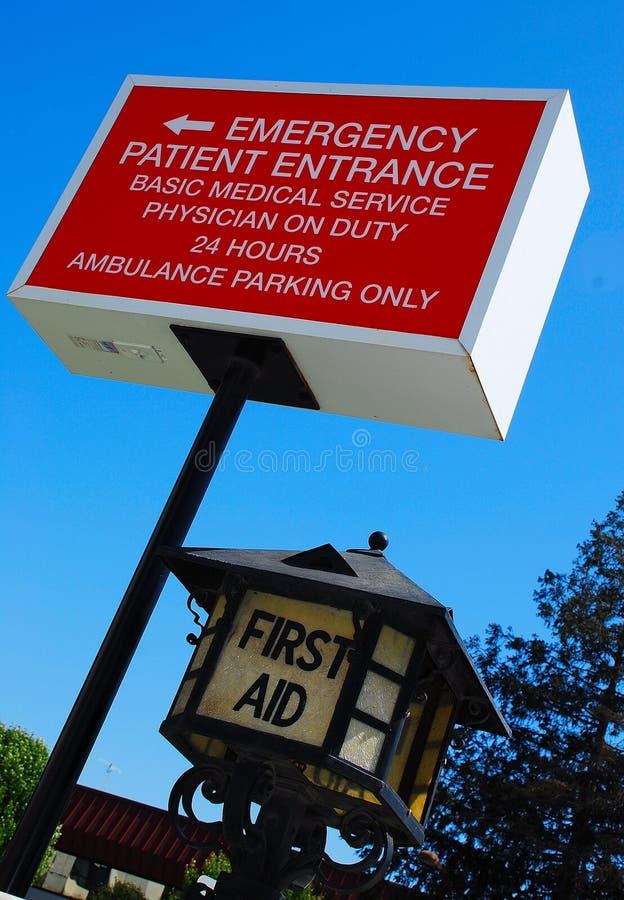 Signage аварийной ситуации больницы стоковое фото rf