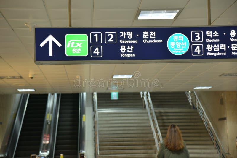 Signage направления станции метро Кореи Сеула стоковая фотография