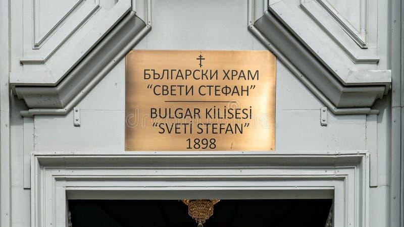 Signage Bułgarski Sveti Stefan St Stephen kościół, ortodoksyjny kościół w Balat, Istanbul, Turcja obrazy royalty free