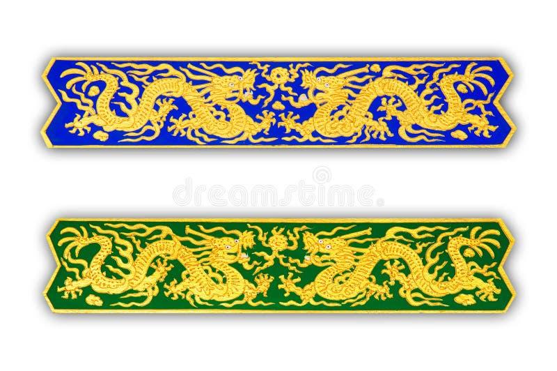 Signage do dragão ilustração stock