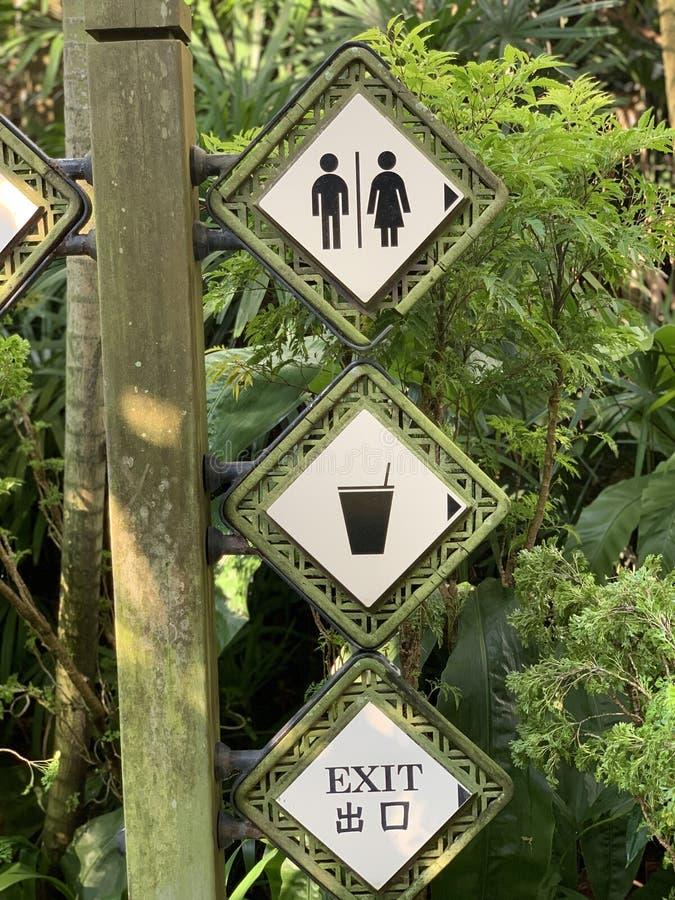 Signage at Singapore Botanic Gardens royalty free stock photo