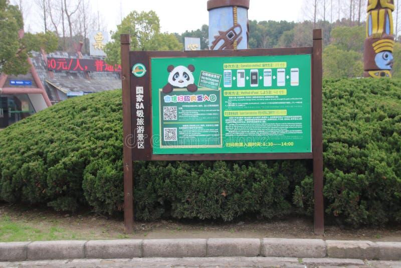Signage w Szanghaj dzikiego zwierzęcia parku, Chiny zdjęcia stock