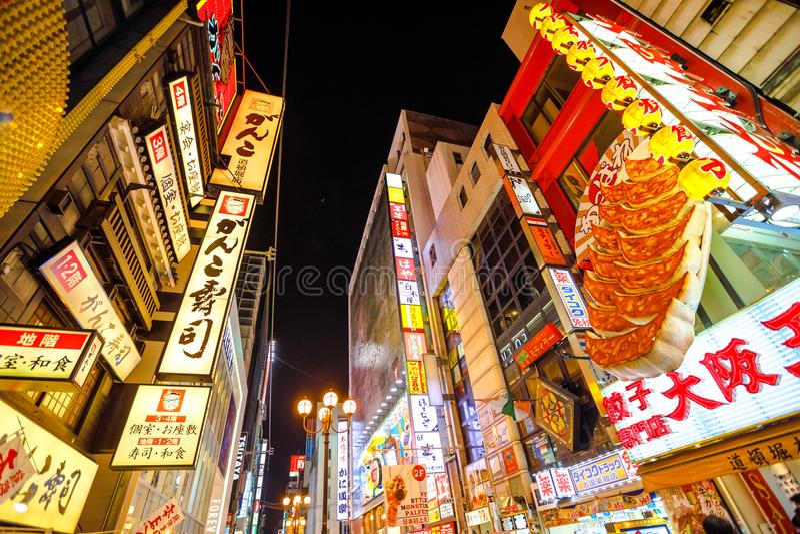 Signages de nourriture d'Osaka image libre de droits