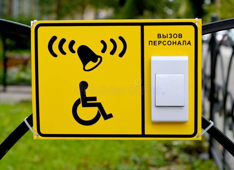 Signal table for disabled people with the button of a call and a text A staff call. Signal table for disabled people with the button of a call and a text `A stock photography