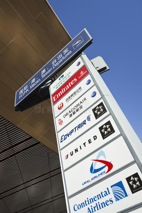 Signboard with airline logos at Beijing Capital International Airport. stock images